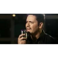 Víctor Manuelle Tengo Ganas (Video Version)