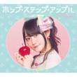 小倉唯 アップル・ガール