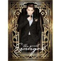 V.I (from BIGBANG) HANDS UP (SEUNGRI 2018 1st SOLO TOUR [THE GREAT SEUNGRI] in JAPAN)