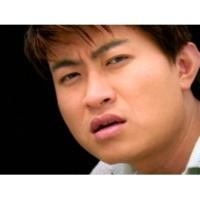 Yiu Hong Ming Zai Hu Wo De Ren