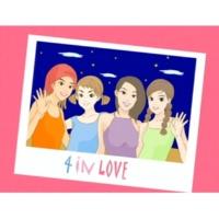 4 In Love Ni Ciou Xiang