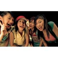 4 In Love Ta Dao Di Na Yi Dian Hao