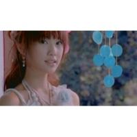 Rainie Yang Zhi Xiang Ai Ni