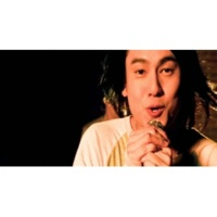 Ken Chu La La La (Clean Version)