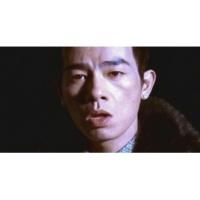 Jordan Chan You Gui