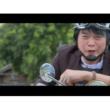 Kang Kang You Jian Bing Bian
