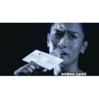 Jason Chan/Fiona Fung Wan Zhong Wu Yi (Live Version) (feat.Fiona Fung)