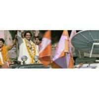 Wayne Sharpe/Shankar Mahadevan Dhan Dhan Dharti