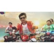 Harris Jayaraj/Gana Bala/MC Vickey Aathangara Orathil (Lyric Video)