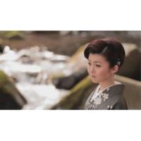 小桜舞子 なみだ川(MV)