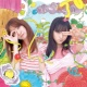 AKB48 青春 ダ・カーポ(AKB48カップリング選抜)