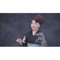 渚ひろみ 雪雀(MV)