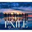 EXILE THE SECOND 瞬間エターナル