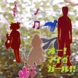 羽毛田丈史 Main Theme~Piano&Strings Orchestra~