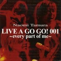 田村直美 Grayのムジュン (2002 Live ver.)