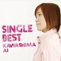 川嶋あい 一秒の光(Single Best Ver.)