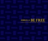 HIBIKILLA 信仰の現場