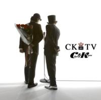 C&K DANCE☆MAN(WOKKY WOKKY×BOGGIE WOGGIE )