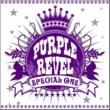 PURPLE REVEL JULIA feat. TAATI