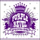 PURPLE REVEL Stay Gold ~ For Homiez ~ feat. SO-TA