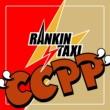 RANKIN TAXI -