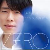 ZERO(韓国)