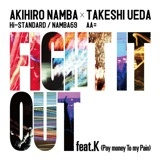 AKIHIRO NAMBA(Hi-STANDARD/NAMBA69)×TAKESHI UEDA(AA=)