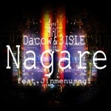 DaCow/3ISLE/Jinmenusagi