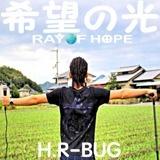 H.R-BUG