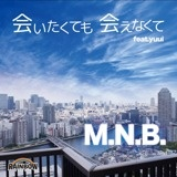 M.N.B./yuui