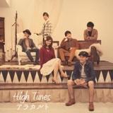 HighTunes