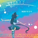 舞風-MAIKAZE/MOKA