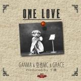 GANMA/空也MC/GRACE