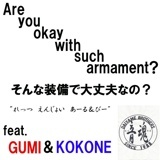 daiyamebrothers/GUMI/kokone