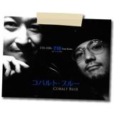 108/Ito Daisuke