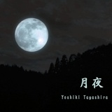 Yoshiki Tagashira