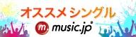 music.jp