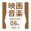 The Starlite Orchestra & Singers 映画「ロッキー4 炎の友情」より「バーニング・ハート」