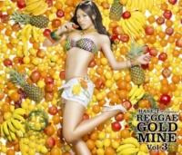 miyu Still Now... Dubwise Mix
