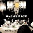 ONE OK ROCK 欲望に満ちた青年団