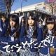 NMB48 「てっぺんとったんで!」通常盤Type-B