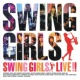 SWING GIRLS シングシングシング