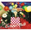 Chara Caramel Milk -The Best of Chara-