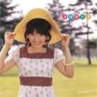 浅田 美代子 赤い風船