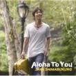 Jake Shimabukuro Aloha To You