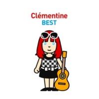 Clementine 悪女