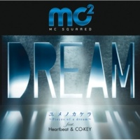 mc2 PIECES OF A DREAM Special Pack