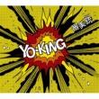 YO-KING 審美銃