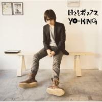 YO-KING 夜