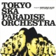 東京スカパラダイスオーケストラ 美しく燃える森